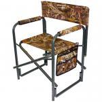 Купить кресло складное Ahtuba