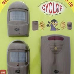 Купить автономную сигнализацию CYCLOP